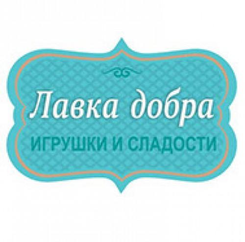 Лавка Добра