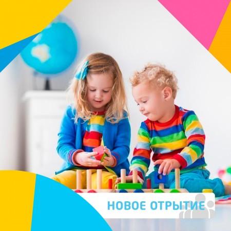 Открытие магазина игрушек «Умняш»!